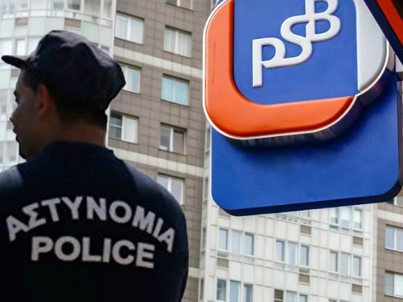Кипрский суд приступил крассмотрению дела вотношении Промсвязьбанка