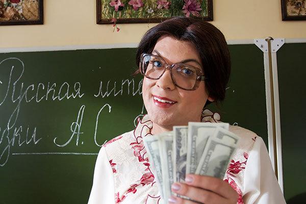 Учительница вКемерове собирала уродителей деньги нанесуществующие мероприятия