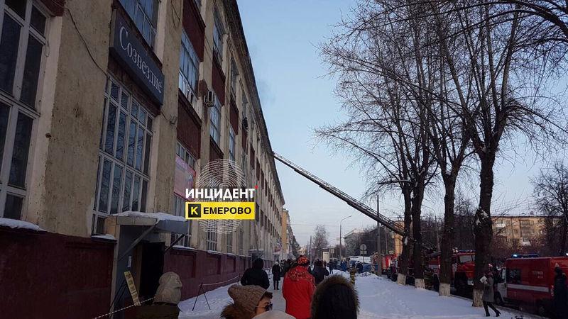 Два человека спасены впожаре вофисном помещении вцентре Кемерово