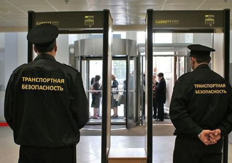 ВКемерово мужчина навокзале объявил обомбе всвоей сумке