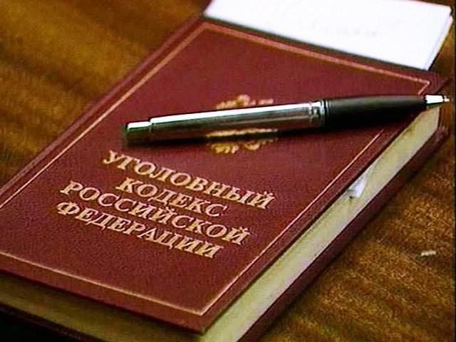 ВКузбассе следователи пресекли работу запрещённой организации