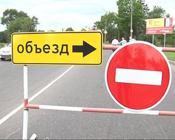 Об ограничении движения транспортных средств 8 мая 2017 года