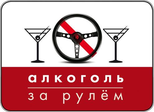 Алкоголизм статистика женский клуб