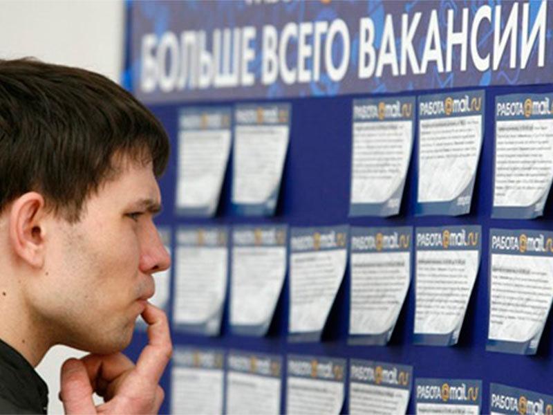 Всамом начале нынешнего 2016 года вКузбассе снизилась численность нигде неработающих