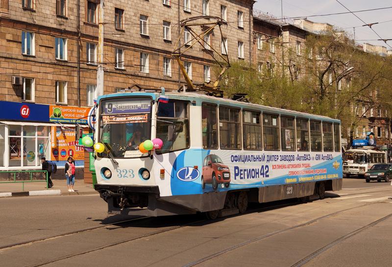 Из-за пожара часть Новокузнецка осталась без трамваев