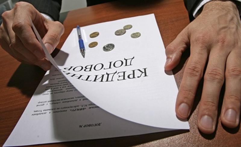 Кузбассовец отсудил убанка неменее 45 тыс. руб.