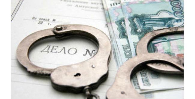 Экс-начальник центра повышения квалификации вБелове осуждена замошенничество