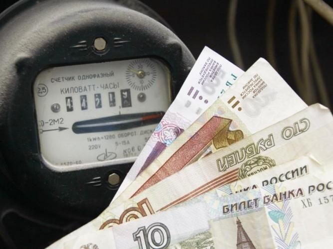 Тариф наэлектричество для дачников снизят на30% вКузбассе