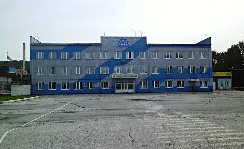 Гурьевский металлургический завод признан банкротом