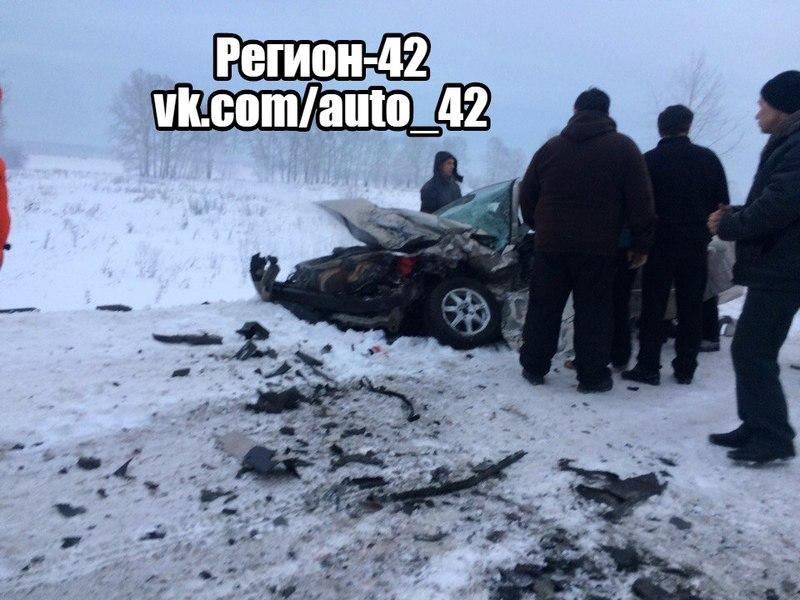 Натрассе Кемерово— Яшкино всерьёзном ДТП пострадали 4 человека
