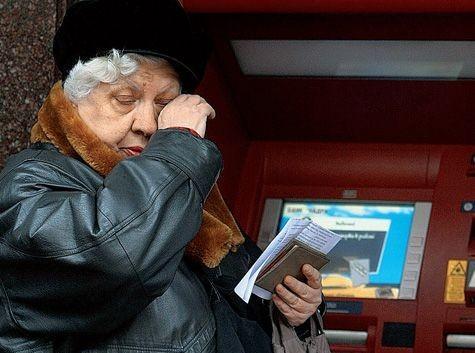Жительница Новокузнецка пришла вбанк иузнала, что ее «похоронили»