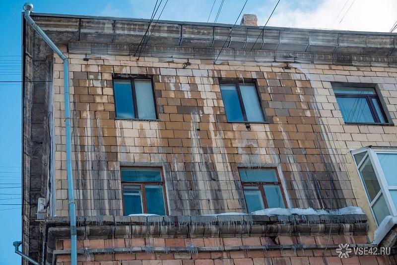 Вцентре Кемерова кипятком залило 5 этажей жилого дома