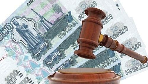 ВНовокузнецке предпринимателя оштрафовали на 30 000 замиллионные долги покредитам