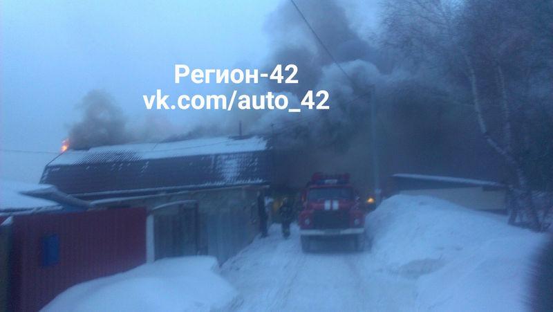 ВКемерово впожаре пострадал человек