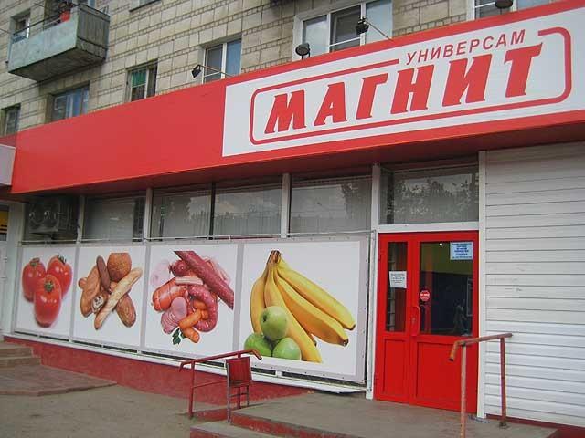 ВКузбассе 20 бывших магазинов «Чибис» арендовала другая компания