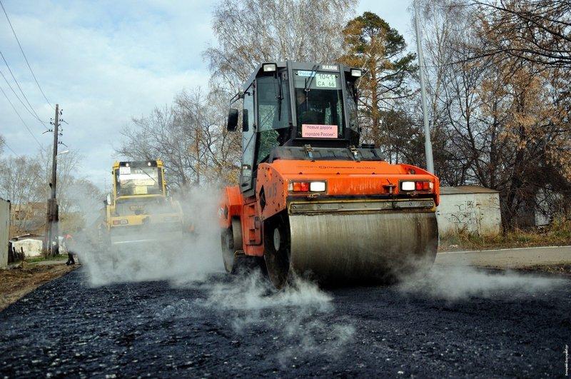 ВКузбассе наремонт дорог истратят 7,5 млрд загод
