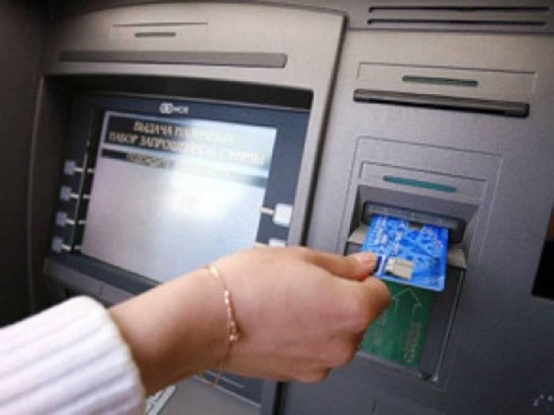 ВНовокузнецке работница банка украла уклиентов неменее 4 млн руб.